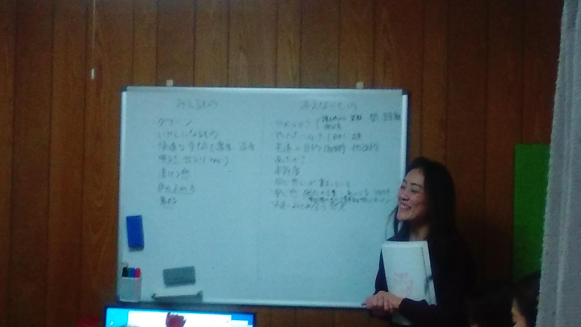 KIMG1485 - 胎内記憶教育協会、講師養成講座第5期の最終講義