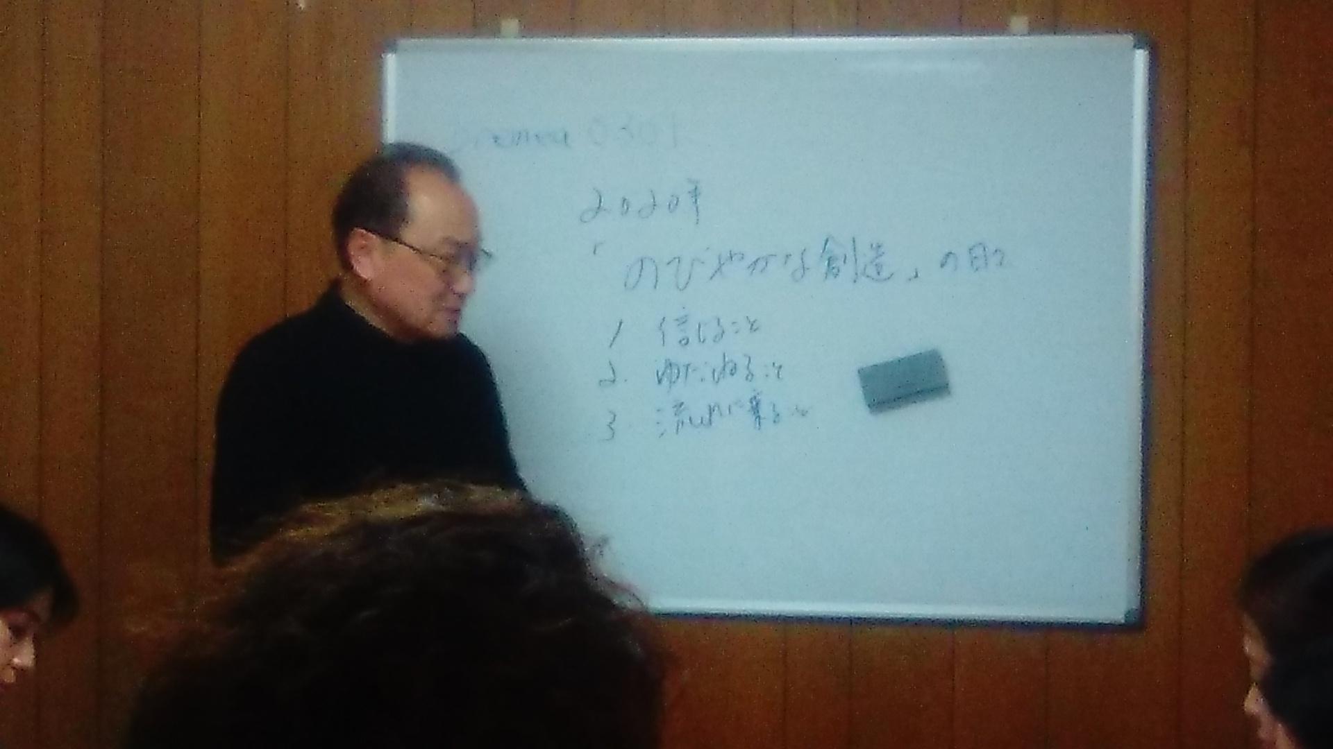 KIMG1496 - 胎内記憶教育協会、講師養成講座第5期の最終講義