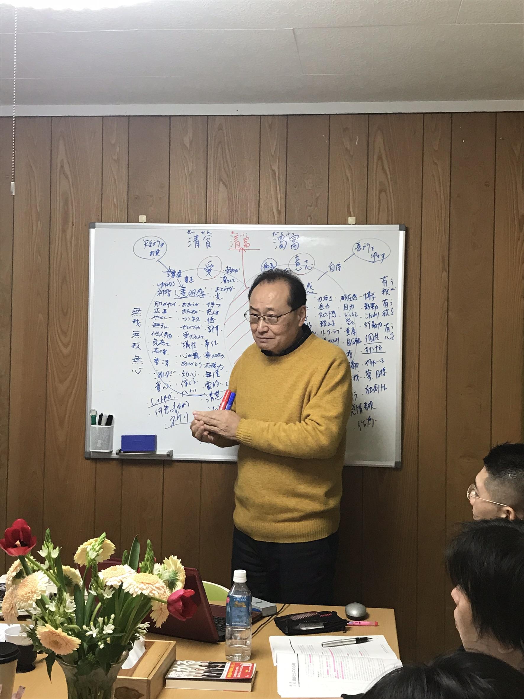 S  19570696 - 2020年1月11日胎内記憶教育協会講師養成講座の第6期、第1第2講座開催