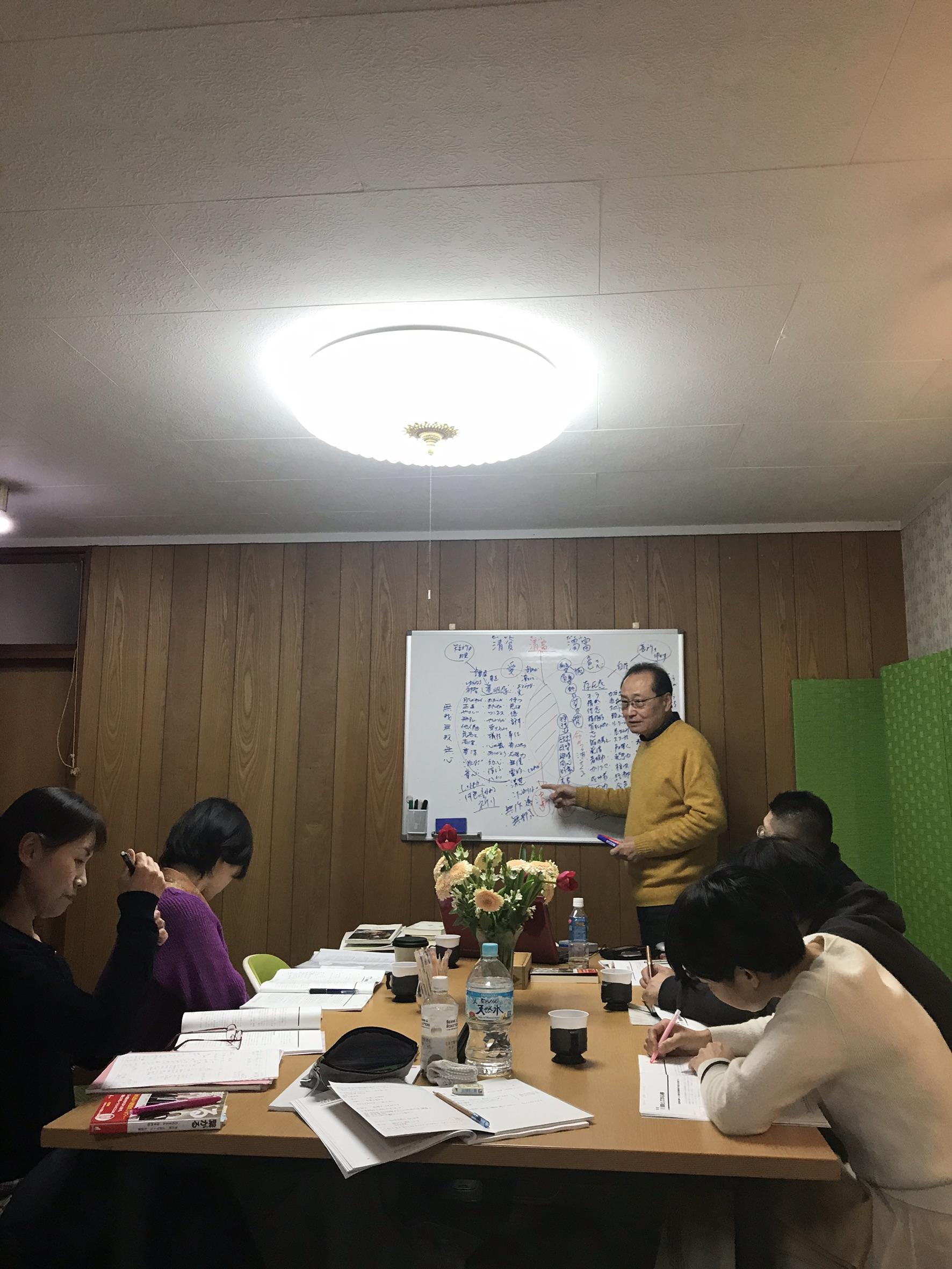 S  19570697 - 2020年1月11日胎内記憶教育協会講師養成講座の第6期、第1第2講座開催