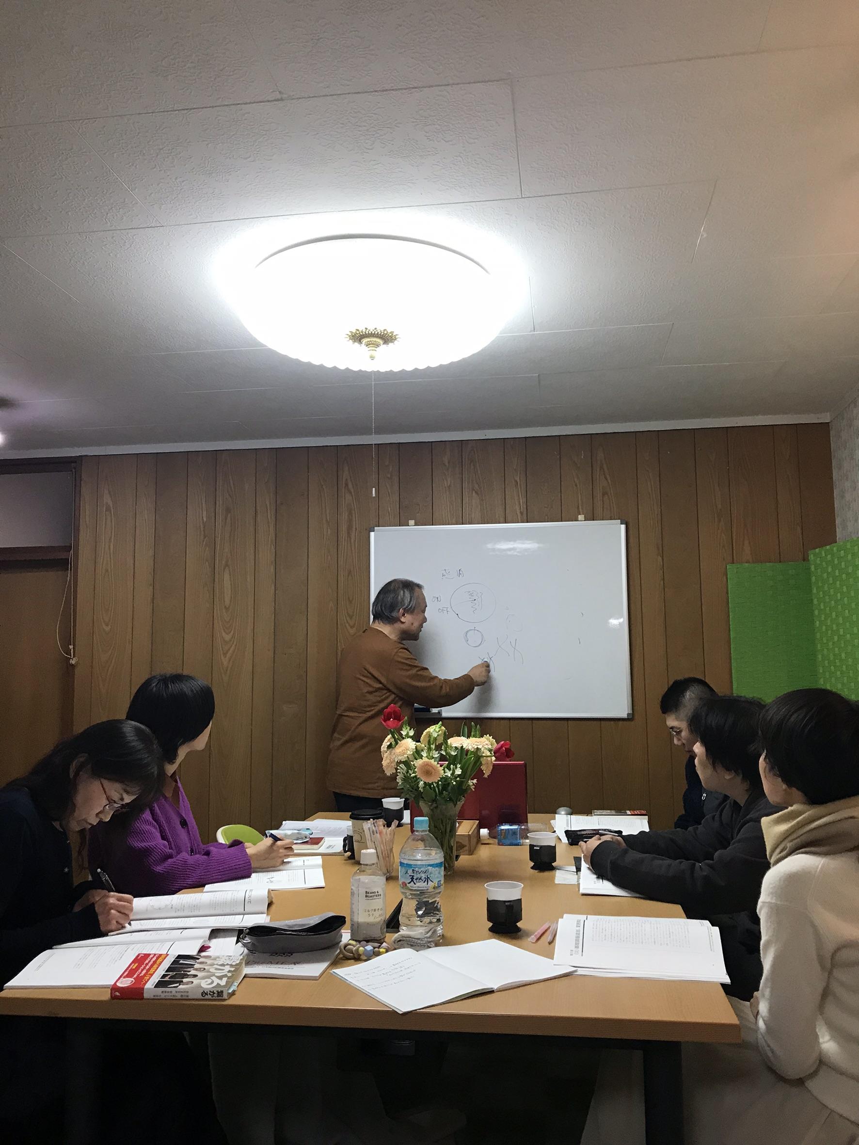 S  19570698 - 2020年1月11日胎内記憶教育協会講師養成講座の第6期、第1第2講座開催
