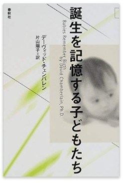 messageImage 1545027211209 - PF理論について