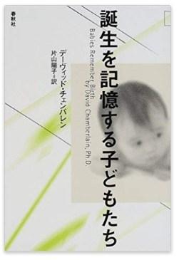 messageImage 1545027211209 - トマス・バーニー博士来日講演会