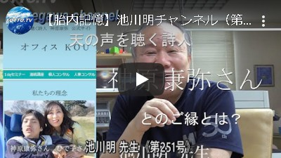 messageImage 1578649371468 - 子供の障害と胎内記憶について