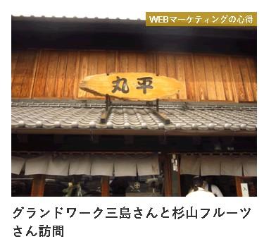 messageImage 1579184453299 - SHAKIDAI 10th ANNIVERSARY