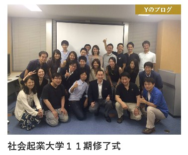 messageImage 1579184497320 - SHAKIDAI 10th ANNIVERSARY