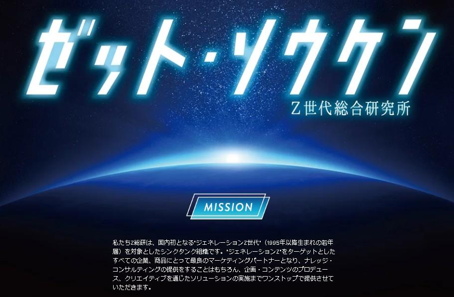messageImage 1579205703903 - コラボリズムゲームアプリ『レペゼンビート』