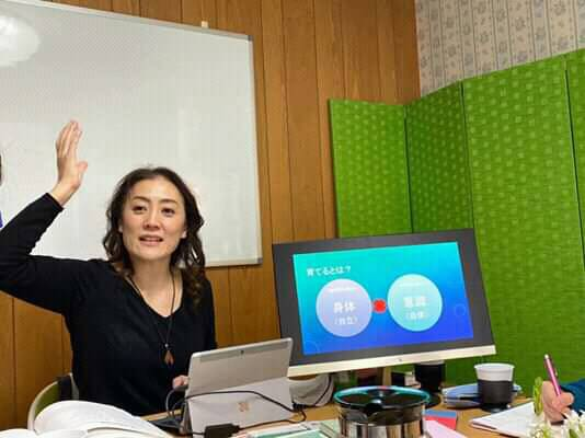 2124 - 2月8日、9日に開催土橋先生の基礎講座