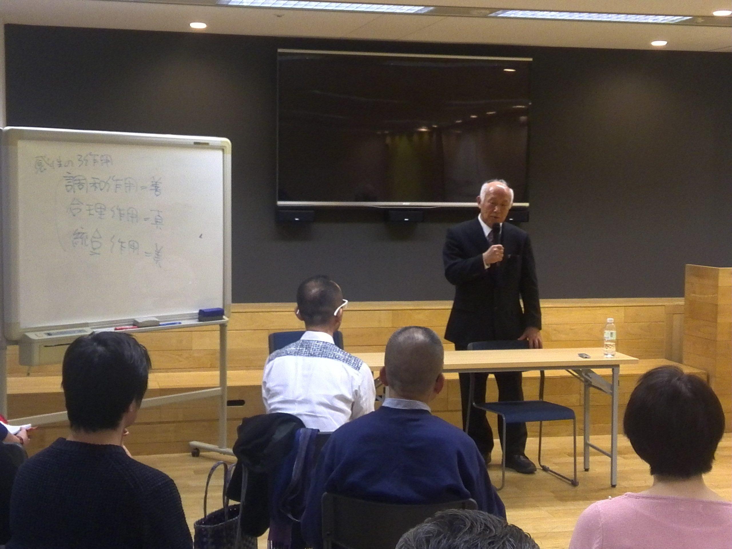 IMG 20110101 124317 scaled - 2020年2月1日東京思風塾開催