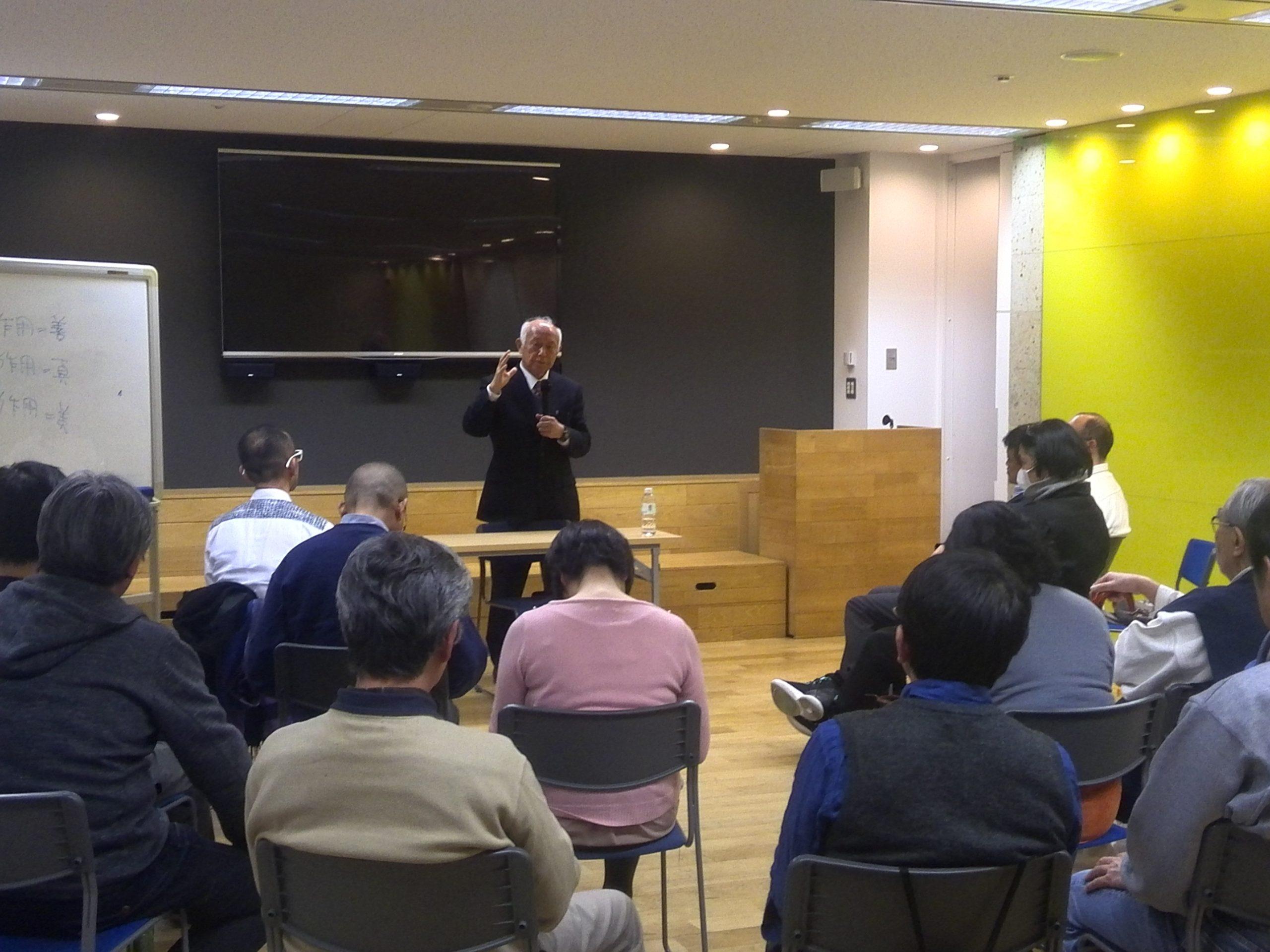 IMG 20110101 125454 scaled - 2020年2月1日東京思風塾開催