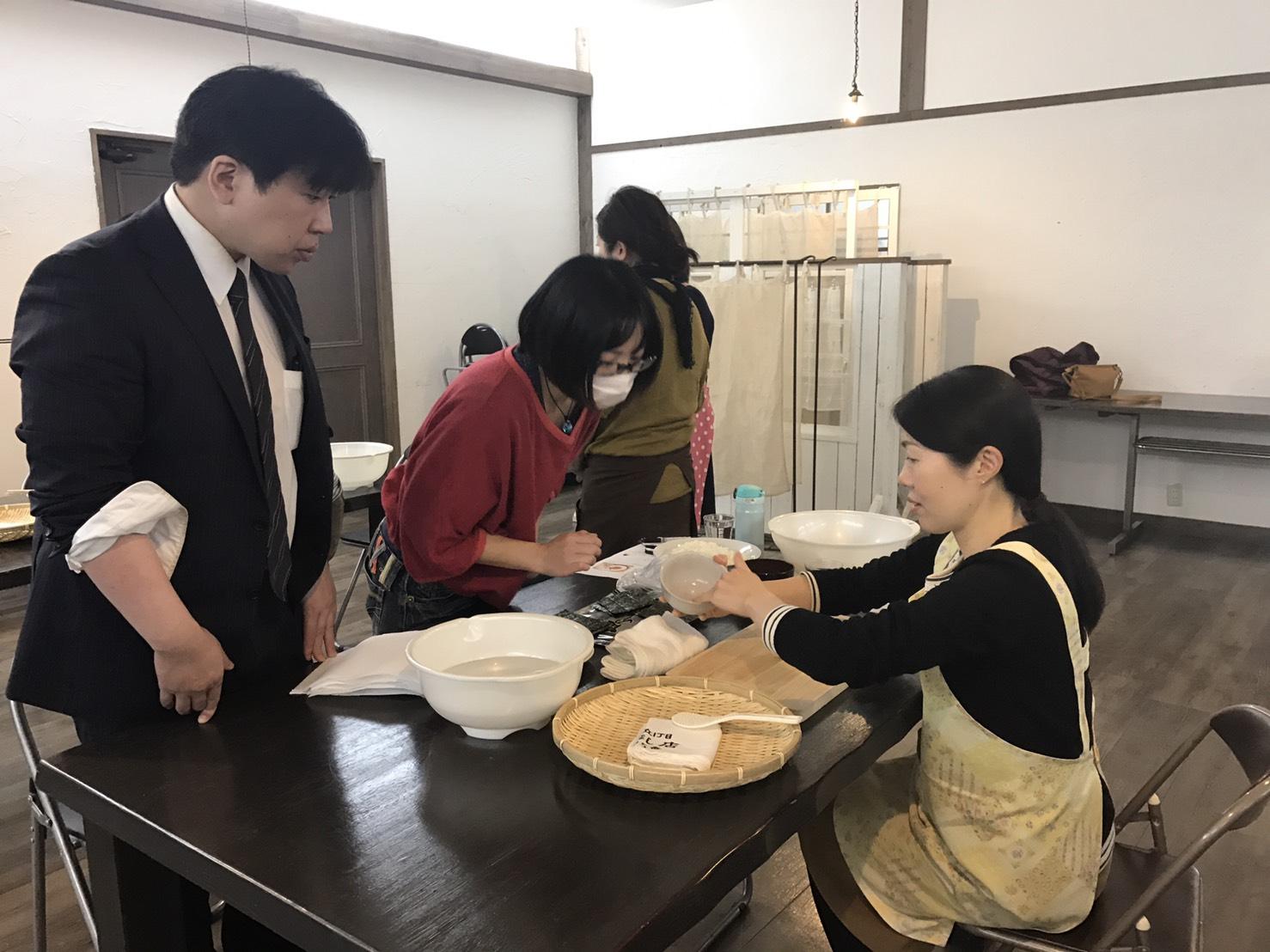 S  1261584 - 佐藤初女先生命日