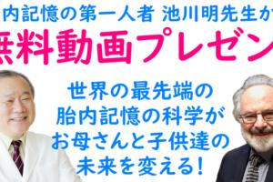 melmaga01 300x200 - トマス・バーニー博士来日講演会