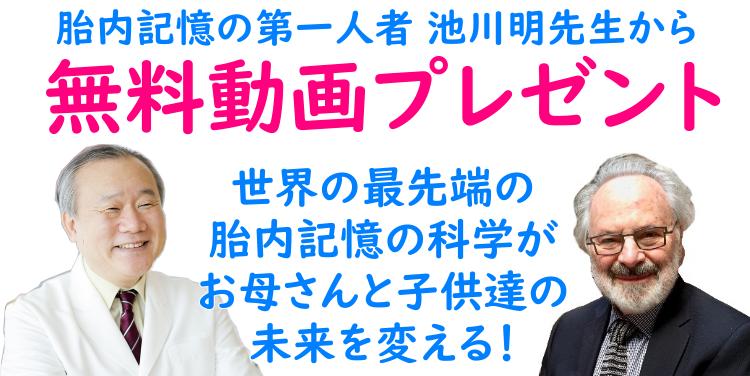 melmaga01 - トマス・バーニー博士来日講演会
