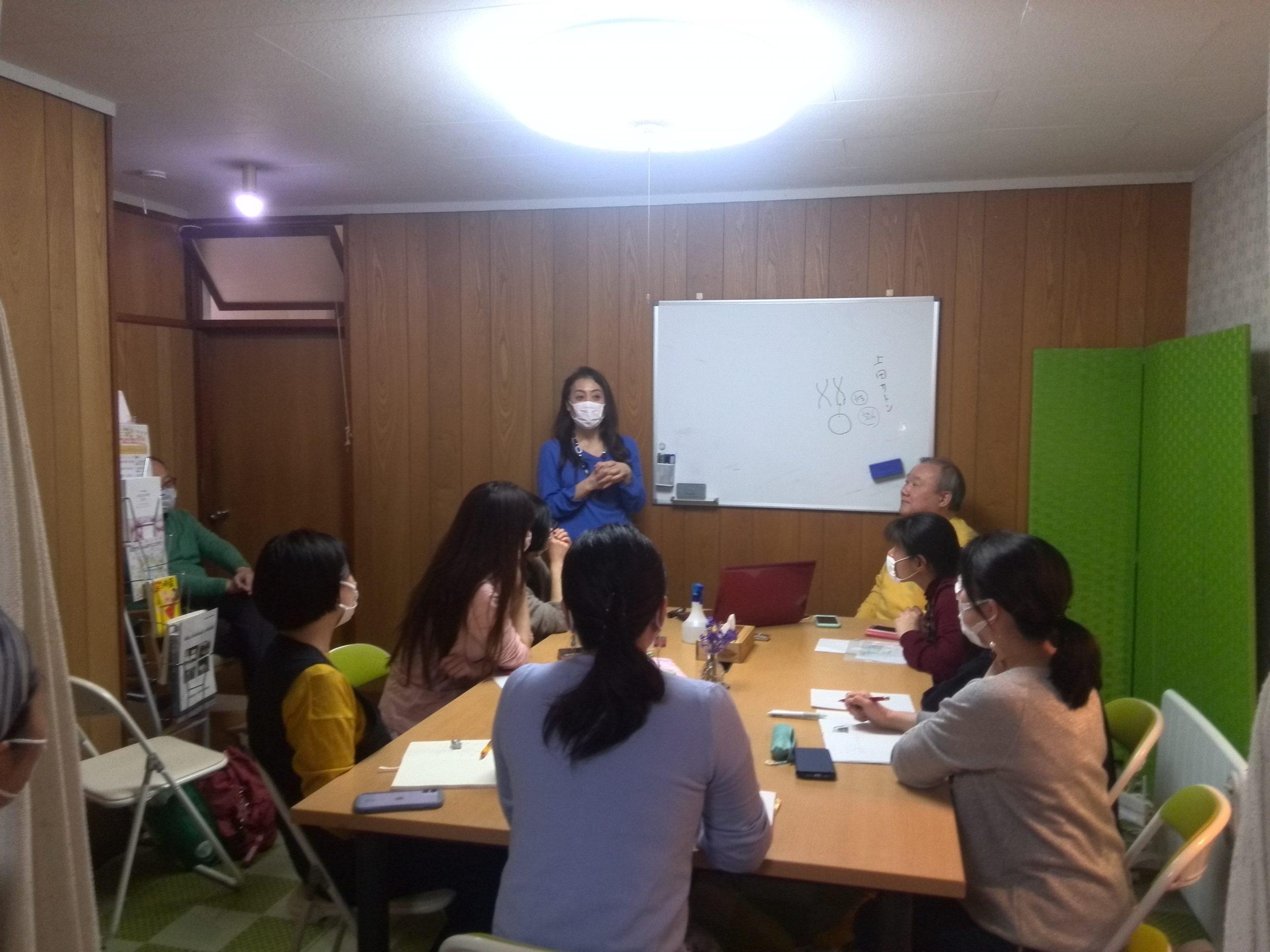 IMG 20200310 194303 scaled - 愛の子育て塾第16期第1講座開催