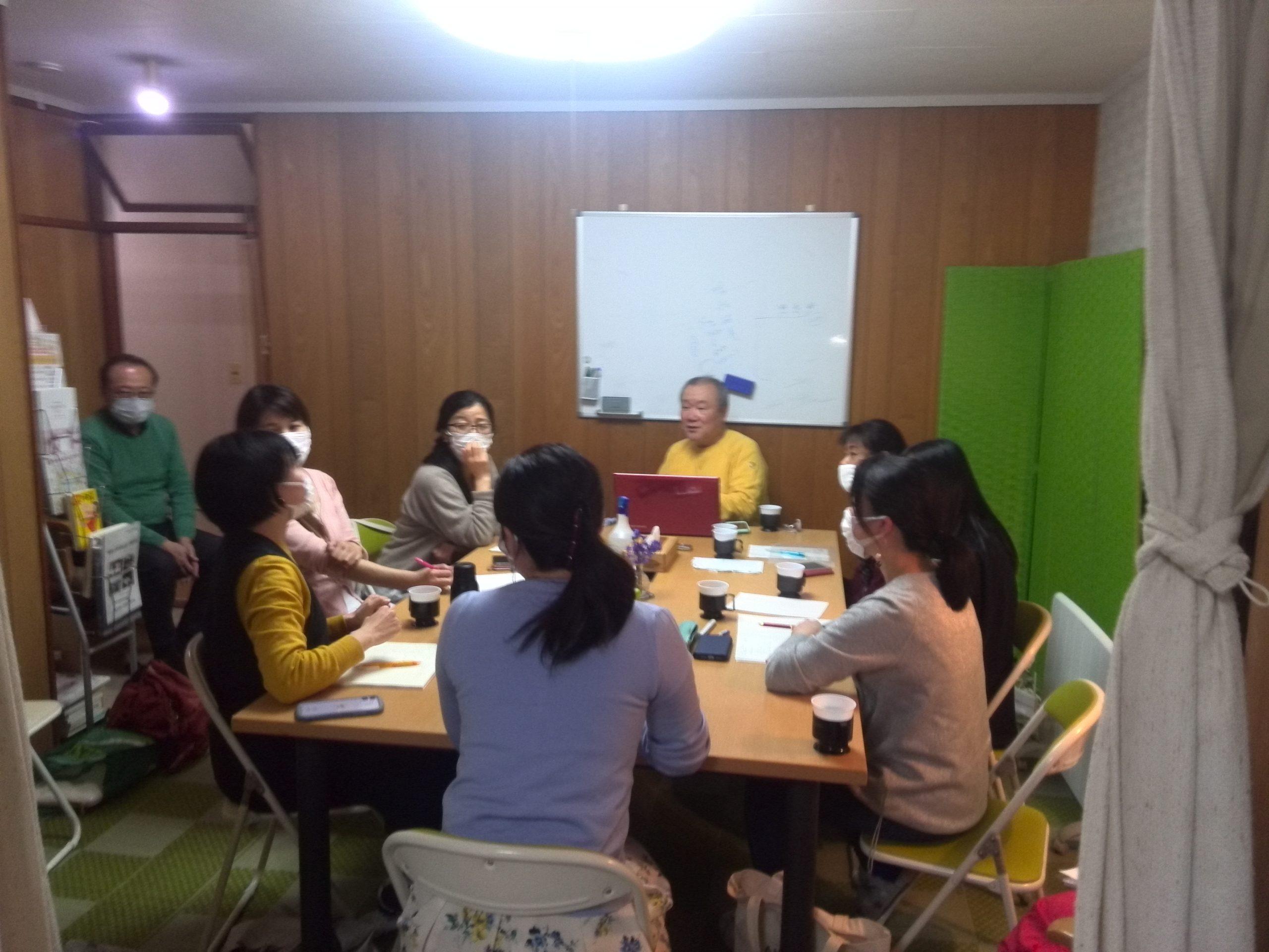 IMG 20200310 204528 scaled - 愛の子育て塾第16期第1講座開催