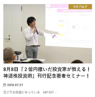 messageImage 1587368189567 - 上岡さんユーチューブ、高速ちゃんチャンネル
