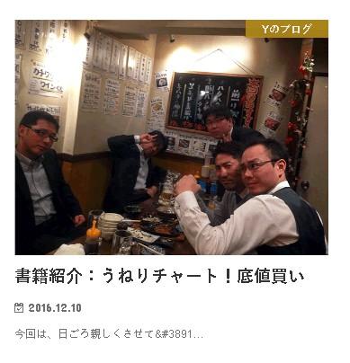 messageImage 1587368199387 - 上岡さんユーチューブ、高速ちゃんチャンネル