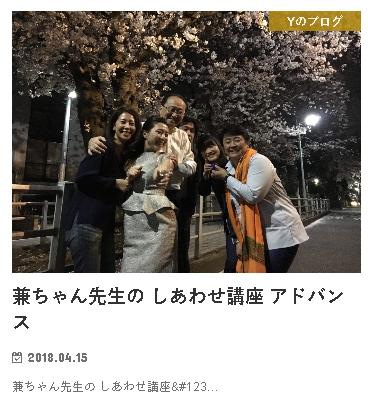1592757773095 - しあわせ講座の集い(in新居にて)