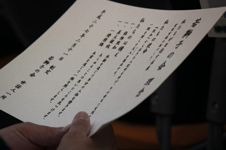 IMG 7751 scaled 900x600 - 9月開催、阿波忌部女神ツアー