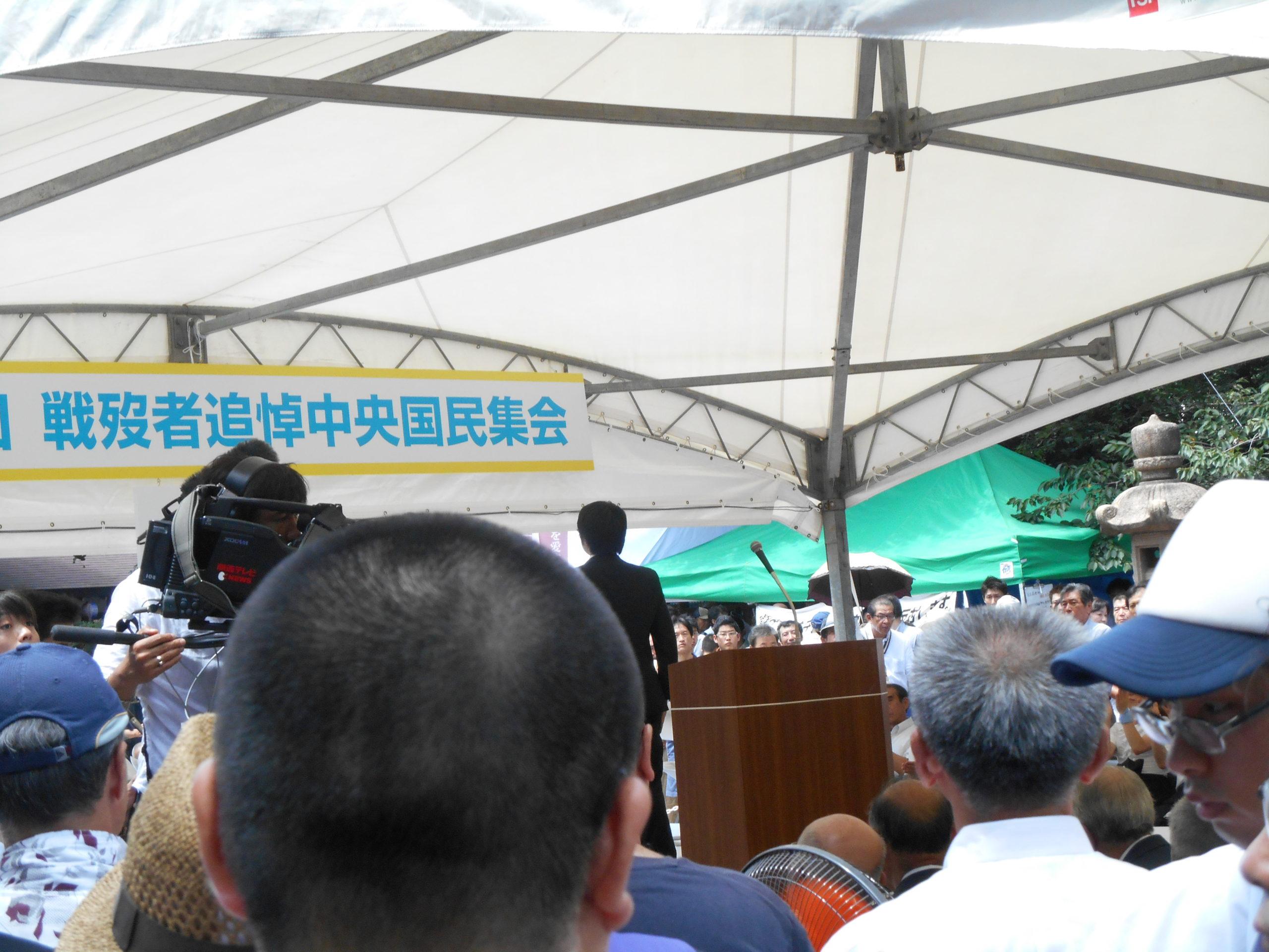 DSCN1106 scaled - 8月15日終戦記念日
