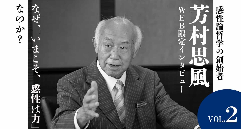 1ace466659bb7c96c76eada8772839b7 - 東京思風塾、次回9月13日(日)「愛の本質とは何か~愛の空間的本質~」