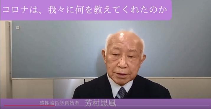 1614937408784 - 4月12日(月)思風先生facebooklive
