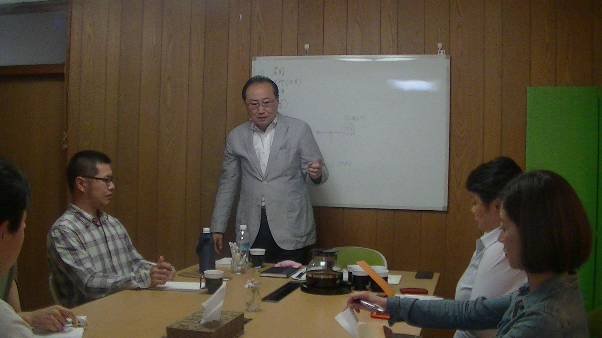 PIC 0057 1 - 兼ちゃん先生のしあわせ講座