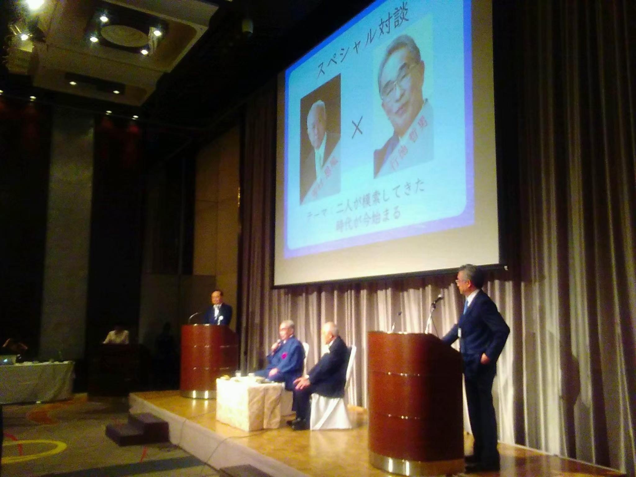 shifukaizenkoku 210602 0 - 思風会 ZOOM全国大会