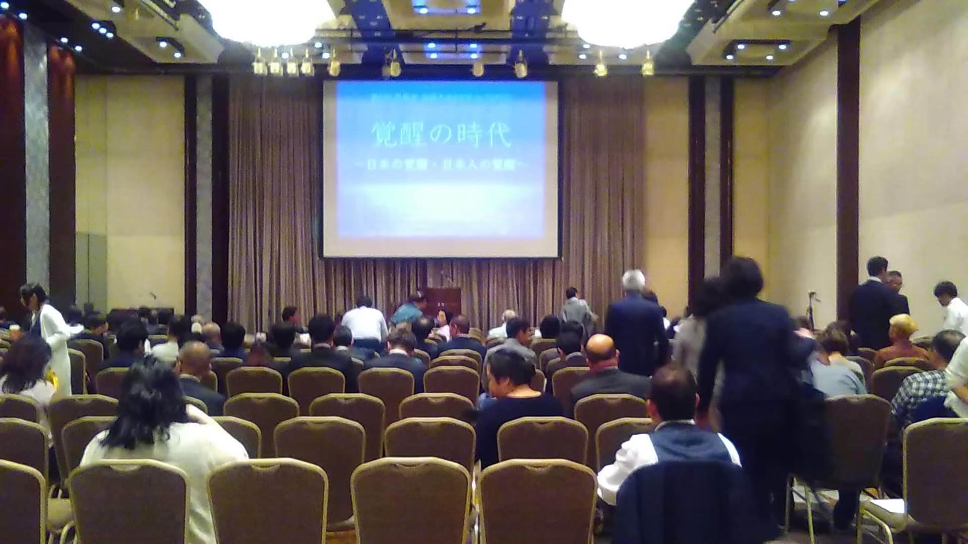shifukaizenkoku 210602 1 - 思風会 ZOOM全国大会