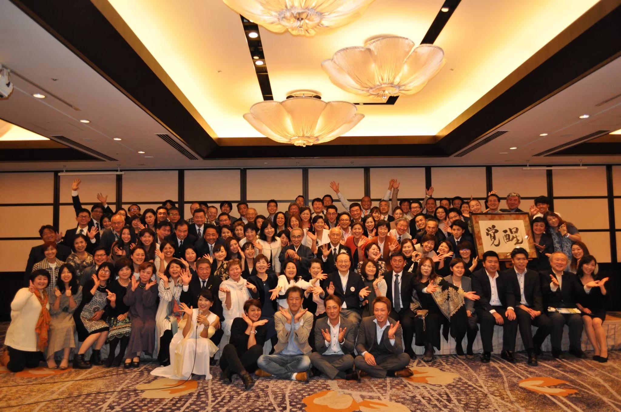 shifukaizenkoku 210602 15 - 思風会 ZOOM全国大会